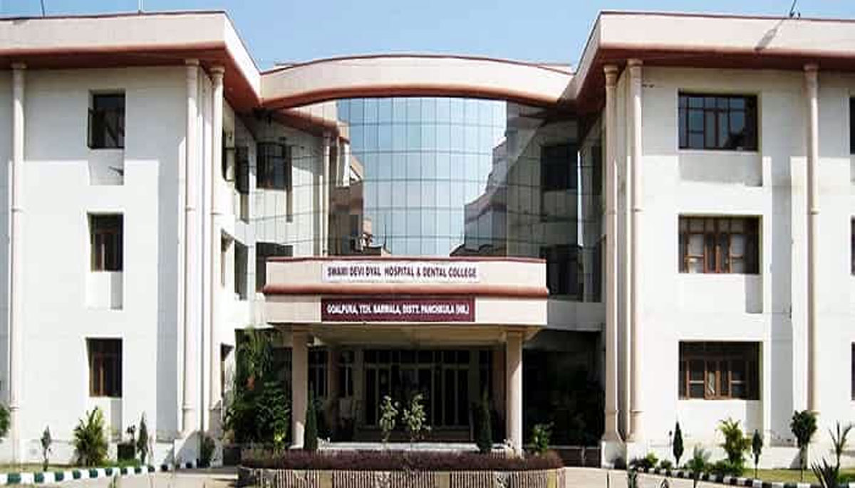 Swami Devi Dyal Hospital & Dental College, Panchkula