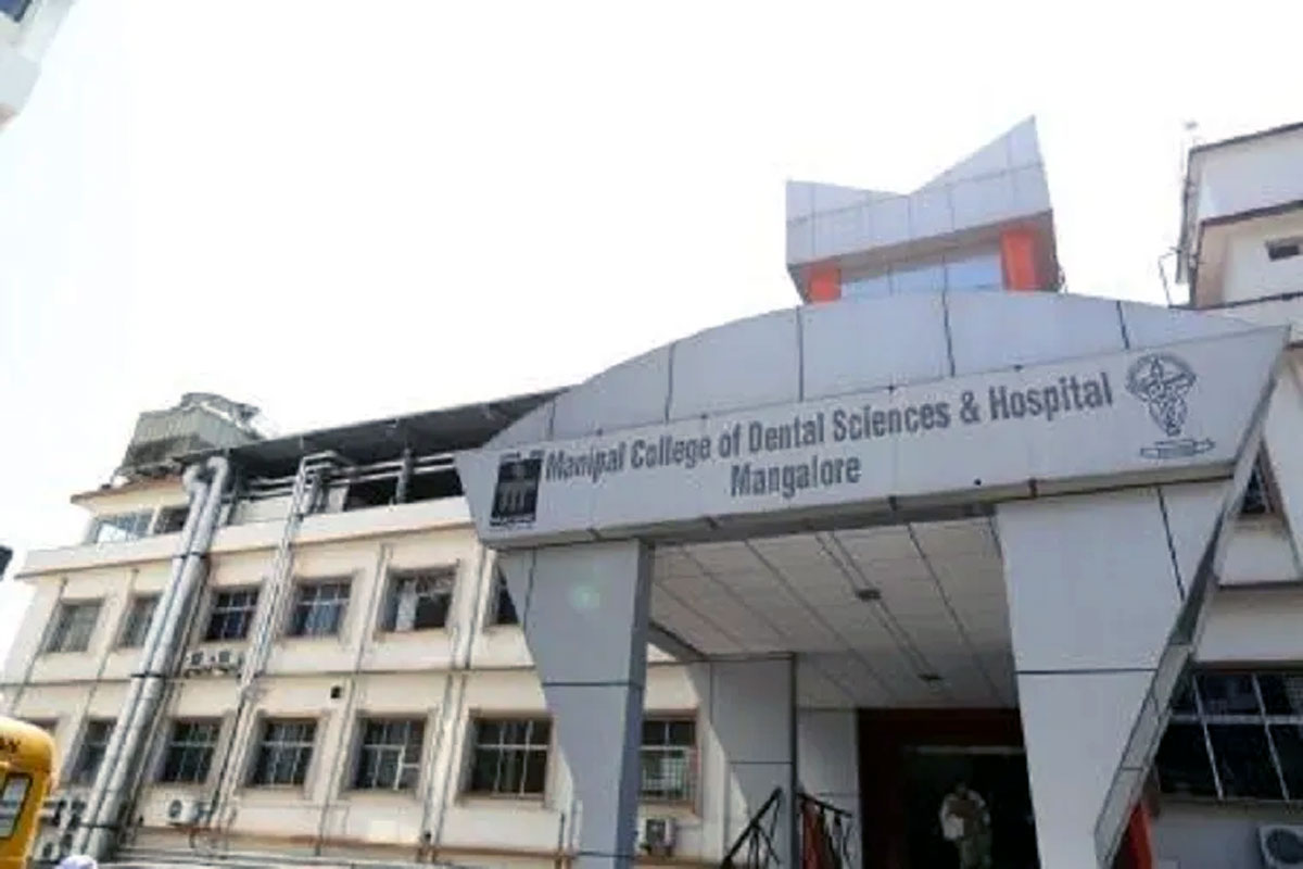Manipal College of Dental Sciences, Mangalore