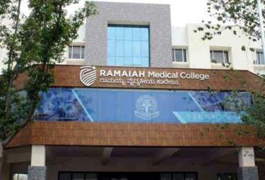 M S Ramaiah Medical College, Bangalore