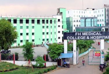 F.H. Medical College & Hospital, Etamdapur, Agra